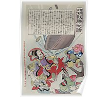 Debris from Russian battleship falling to the bottom of the sea where it is being salvaged by fish wearing kimonos 002 Poster