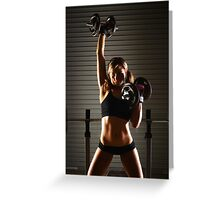 Do You Even Lift? Greeting Card