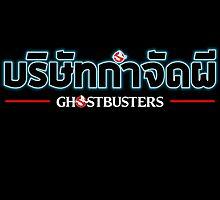 บริษัทกำจัดผี [Ghost Removal Company] Ghostbusters Thailand by btnkdrms