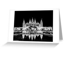 Temple Reflections Greeting Card
