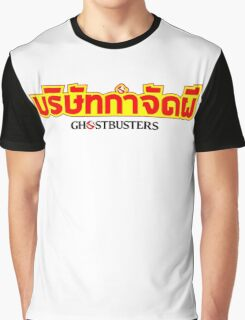 บริษัทกำจัดผี [Ghost Removal Company] Ghostbusters Thailand Graphic T-Shirt
