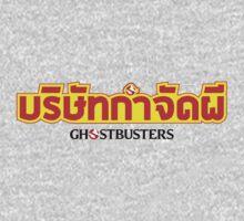 บริษัทกำจัดผี [Ghost Removal Company] Ghostbusters Thailand One Piece - Short Sleeve