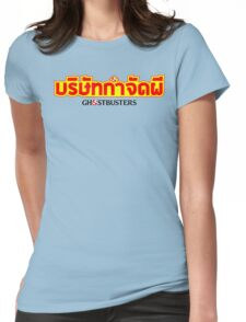 บริษัทกำจัดผี [Ghost Removal Company] Ghostbusters Thailand Womens Fitted T-Shirt