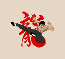 The Dragon Kick Unisex T-Shirt