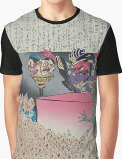 Humorous picture showing Chinese religious practices  Raijin the Japanese God of Thunder ranting to a crowd of Chinese Buddhist worshippers 002 Graphic T-Shirt