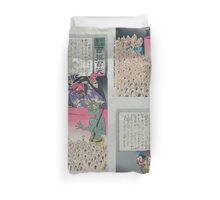 Humorous picture showing Chinese religious practices  Raijin the Japanese God of Thunder ranting to a crowd of Chinese Buddhist worshippers 002 Duvet Cover