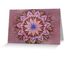 Beautiful Lotus Flower Greeting Card