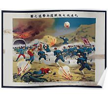 Japanese and Russian soldiers in fierce battle at Chiu tien Cheng Manchuria  the battle of Yalu River 001 Poster