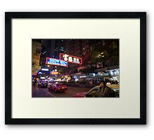 Showbiz Express Club Framed Print
