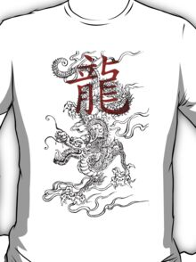 Traditional Japanese Dragon with Kanji T-Shirt