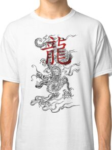Traditional Japanese Dragon with Kanji Classic T-Shirt