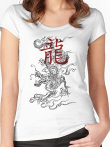 Traditional Japanese Dragon with Kanji Women's Fitted Scoop T-Shirt