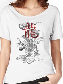 Traditional Japanese Dragon with Kanji Women's Relaxed Fit T-Shirt