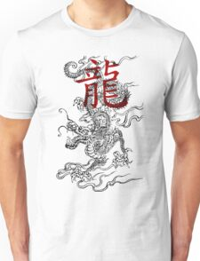 Traditional Japanese Dragon with Kanji Unisex T-Shirt