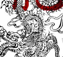 Traditional Japanese Dragon with Kanji Sticker