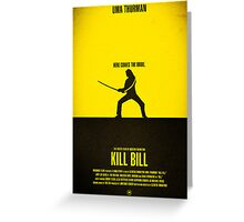 "Movie Poster - ""KILL BILL - Vol.1"" Greeting Card"