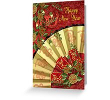 Gong Xi Fa Cai - Chinese New Year, Year Of The Snake 2013 Fan Greeting Card