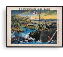May 1904 Japan seconds army preoccupation Furanten China and is picture to breaking the iron bridge every place 001 Canvas Print