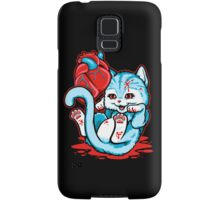 Cat Got Your Heart? Samsung Galaxy Case/Skin