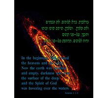 In the beginning God created the heavens and the earth Photographic Print