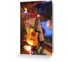 Guitar Ornament Greeting Card