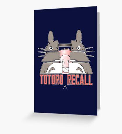 Totoro Recall Greeting Card