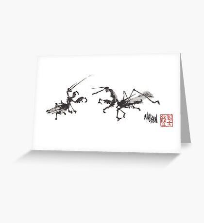 Mantis 2 Greeting Card