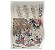 Russian railroad troop transport and soldiers crashing through ice 00635 Poster