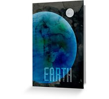 The Planet Earth Greeting Card