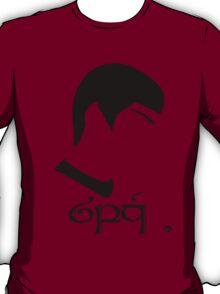 Elvish Spock T-Shirt