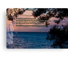 ☝ ☞ BE STRONG BIBLICAL SCRIPTURE ☝ ☞ Canvas Print
