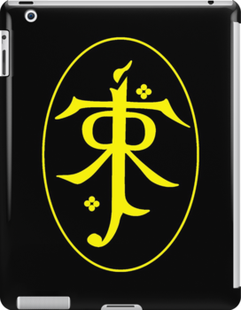 J.R.R. Tolkien logo (#2) by EleYeah