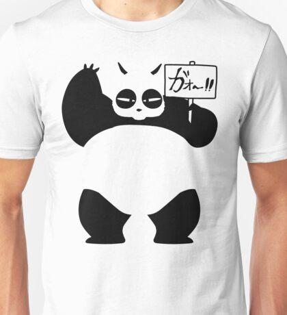 Genma Saotome Unisex T-Shirt