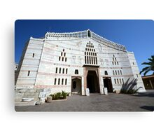Israel, Nazareth, Exterior of the Basilica of the Annunciation Canvas Print