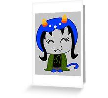 Nepeta Leijon Greeting Card