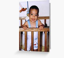 Eric at ten months.jpg Greeting Card