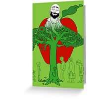 The Giving Tree Greeting Card