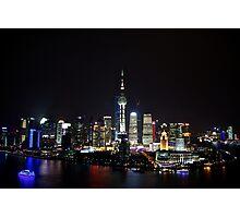 Pudong Landscape Photographic Print