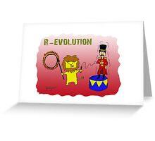 Tamer Lion Greeting Card