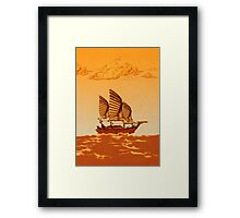 Rising Force Framed Print