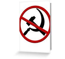 Rock Against Communism Greeting Card