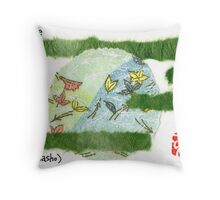 Basho's Moon Throw Pillow