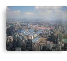 View of Shanghai from Observation Deck Canvas Print