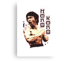 I LOVE HONG KONG T-shirt Canvas Print