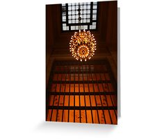 Grand Central. Lights. Greeting Card