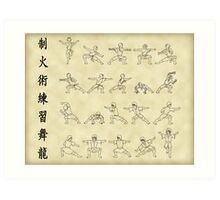 The Dancing Dragon Art Print