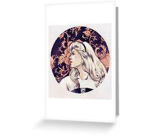 - Aurora - Greeting Card