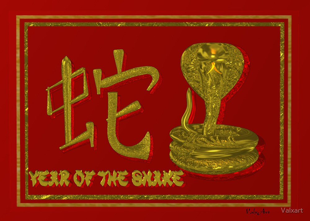Chinese Year of the snake Greeting card by Valxart