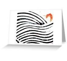 Melbourne Graffiti Street Art - Zebra like waves Greeting Card