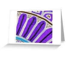 Purple Fan Pattern  Greeting Card